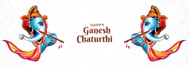 Glücklicher ganesh chaturthi indian festival banner hintergrund Kostenlosen Vektoren