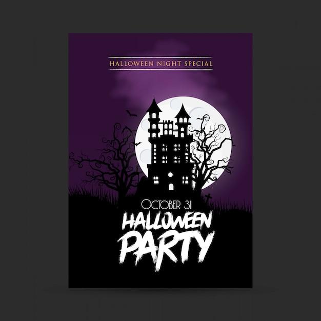 Glücklicher halloween-party-typografie-designvektor Kostenlosen Vektoren