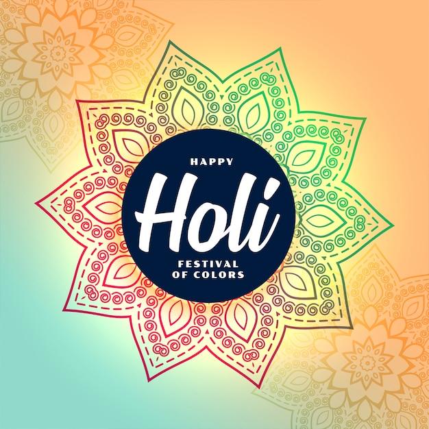 Glücklicher holi festivalhintergrund des traditionellen indischen stils Kostenlosen Vektoren