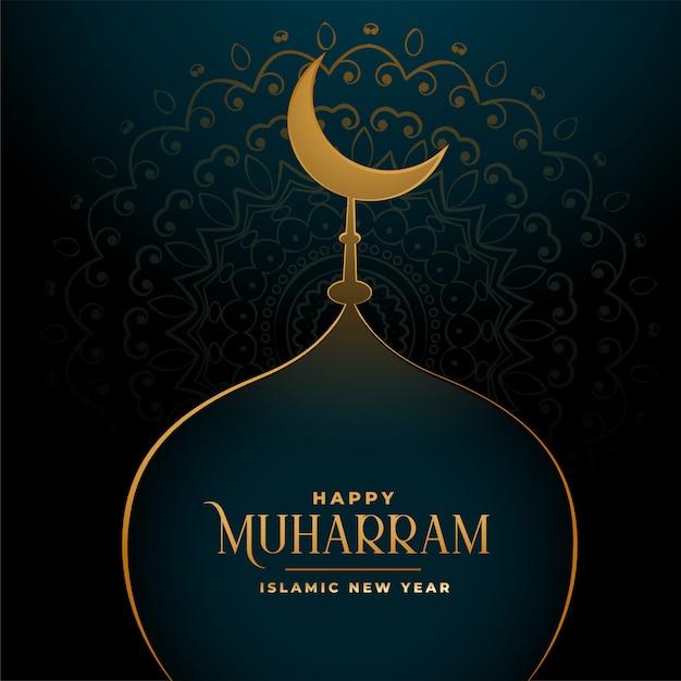 Glücklicher islamischer festivalgruß muharrams Kostenlosen Vektoren