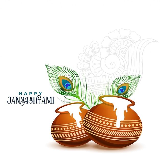 Glücklicher janmashtami hintergrund mit matki und makhan Kostenlosen Vektoren