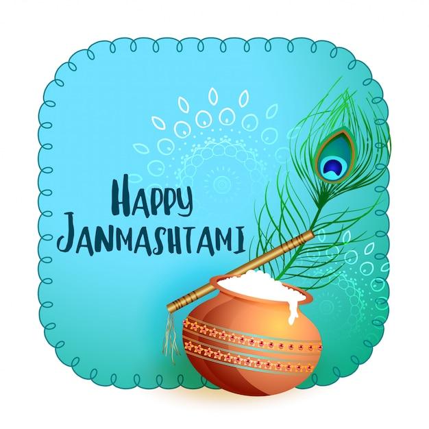 Glücklicher janmastami festivalhintergrund mit flöte und pfaufeder Kostenlosen Vektoren