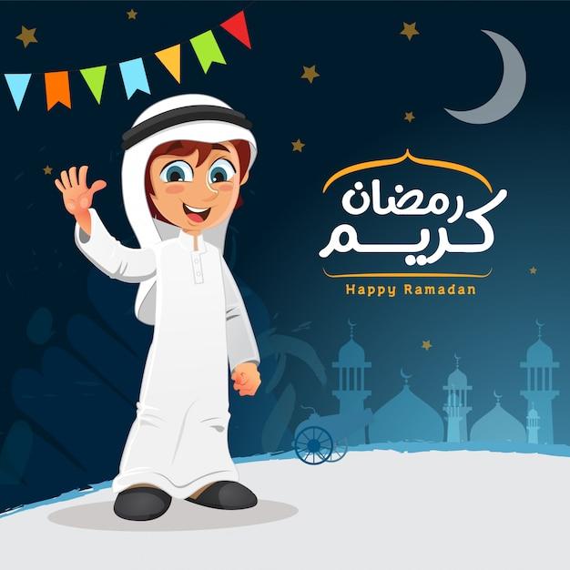 Glücklicher khaliji-arabischer junge, der ramadan mit der hand oben feiert Premium Vektoren