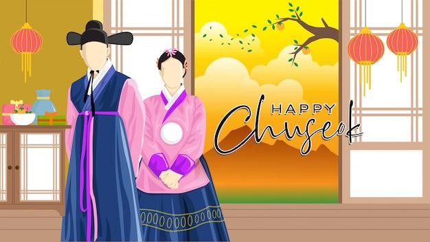 Glücklicher koreaner chuseok-feiertags-vektor Premium Vektoren