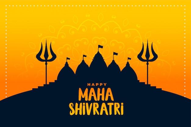 Glücklicher maha shivratri traditioneller indischer festivalhintergrund Kostenlosen Vektoren