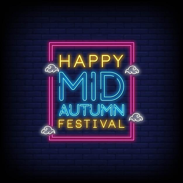 Glücklicher mittlerer autumn festival-leuchtreklame-arttext Premium Vektoren