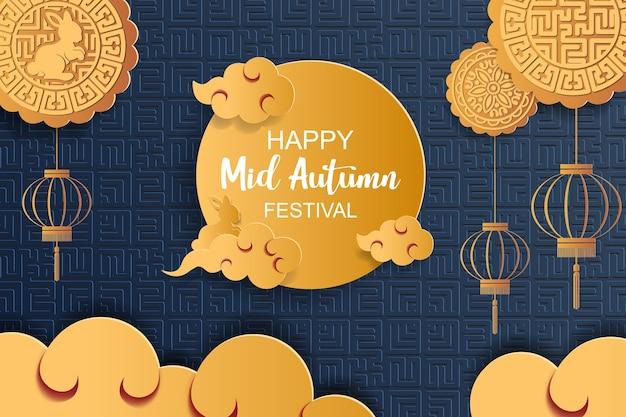 Glücklicher mittlerer herbstfestivalhintergrund. papierkunststil Premium Vektoren