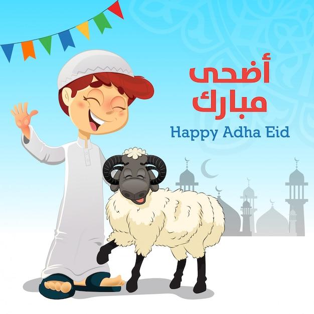 Glücklicher moslemischer junge mit eid al-adha sheep Premium Vektoren