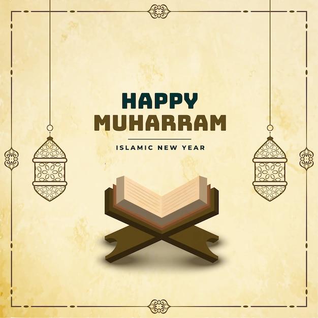 Glücklicher muharram hintergrund mit heiliger schrift von quraan Kostenlosen Vektoren