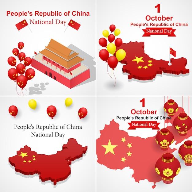 Glücklicher nationaltag im china-fahnensatz Premium Vektoren