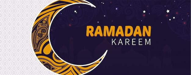 Glücklicher schöner ramadan kareem background illustration Premium Vektoren