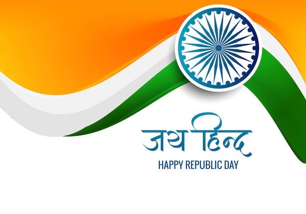 Glücklicher tag der republik von indien-festival mit welle Kostenlosen Vektoren