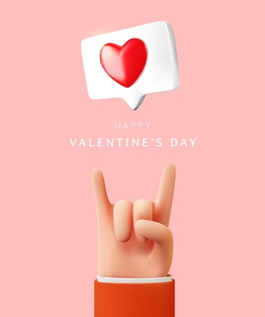 Glücklicher valentinstag mit liebeshandzeichen und liebesbotschaftsillustration Premium Vektoren