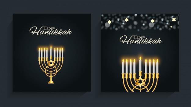 Glückliches chanukka, jüdischer feiertags-hintergrund Premium Vektoren