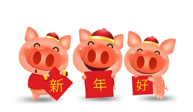 Glückliches chinesisches karikaturschwein des neuen jahres 2019 lokalisierte elemente Premium Vektoren