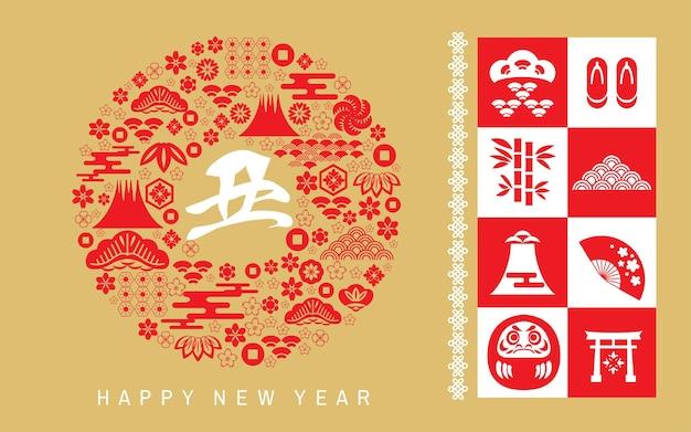 Glückliches chinesisches neues 2021 jahr, jahr des ochsen, des stiers, der kuh. zeichenübersetzung: