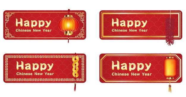 Glückliches chinesisches neues jahr mit einem chinesischen gold und einer laterne Premium Vektoren