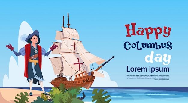 Glückliches columbus-tagesschiff im ozean an der feiertags-plakat-gruß-karte Premium Vektoren