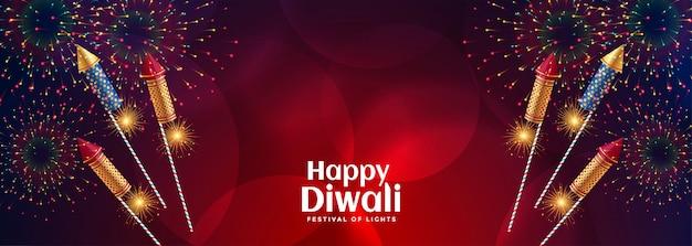 Glückliches diwali-feierfeuerwerk mit dem bersten von crackern Kostenlosen Vektoren