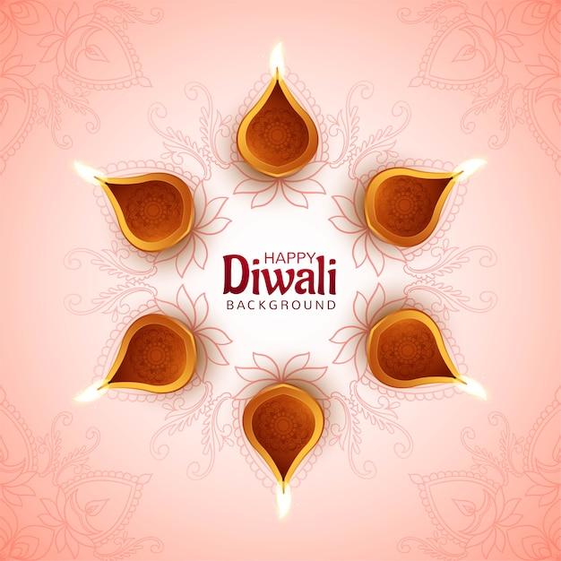Glückliches diwali festival mit öllampenfeierkartenhintergrund Kostenlosen Vektoren