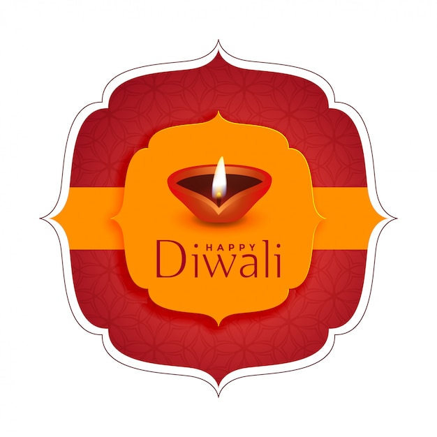 Glückliches diwali festival wünscht kartenillustration Kostenlosen Vektoren