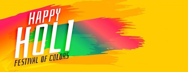 Glückliches holi festival der farbenfahne Kostenlosen Vektoren