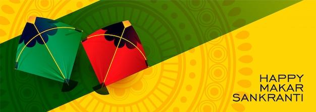 Glückliches makar sankranti hinduistisches festival der drachenfahne Kostenlosen Vektoren