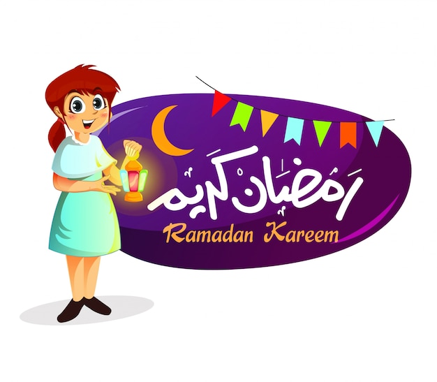 Glückliches moslemisches mädchen, das ramadan-laterne hält Premium Vektoren