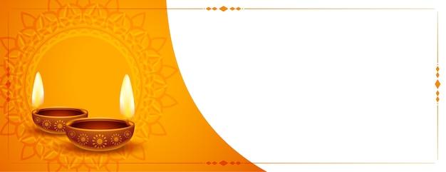 Glückliches traditionelles diwali-banner mit textraum Kostenlosen Vektoren