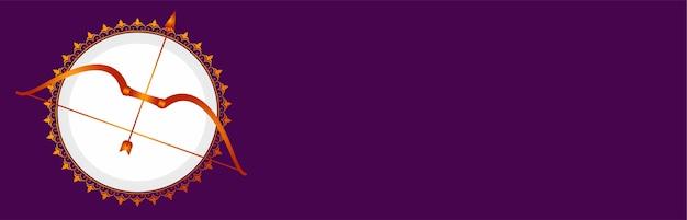 Glückliches traditionelles indisches festivalbanner der dussehra mit textraum Kostenlosen Vektoren