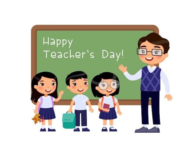 Glückwunsch zum internationalen lehrertag. schulkinder gratulieren lehrer zeichentrickfiguren. freundliche mitschüler, die nahe tafel stehen. Premium Vektoren