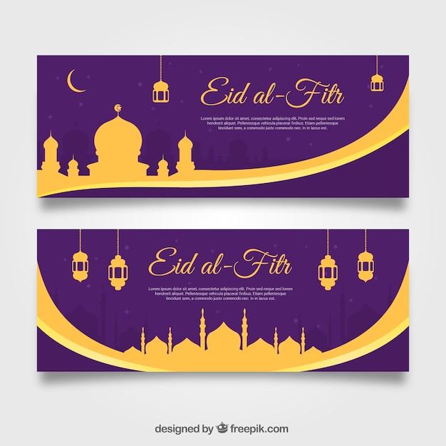 Golden und lila eid al-fitr Banner Kostenlose Vektoren