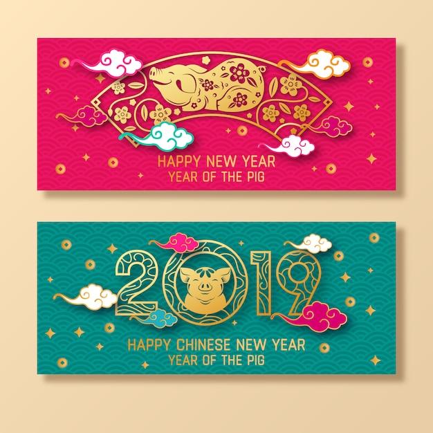 Goldene chinesische fahne des neuen jahres in der papierart Premium Vektoren
