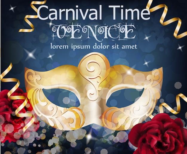 Goldene maske karneval karte Premium Vektoren