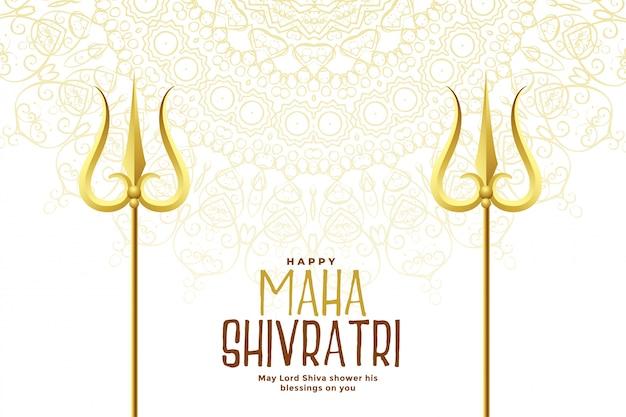 Goldene trishul waffe für glücklichen maha shivratri festivalhintergrund Kostenlosen Vektoren