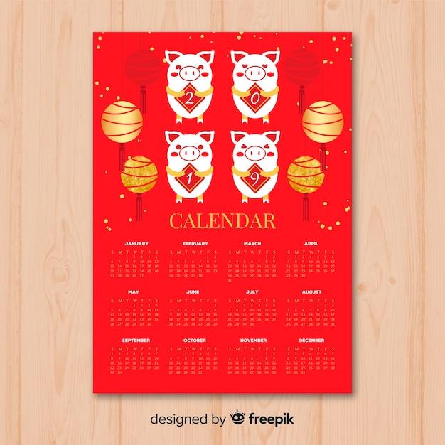 Goldener chinesischer kalender des neuen jahres 2019 Kostenlosen Vektoren