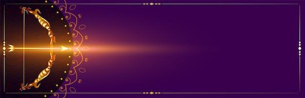 Goldener pfeil und bogen auf lila feierfahnenvektor Kostenlosen Vektoren