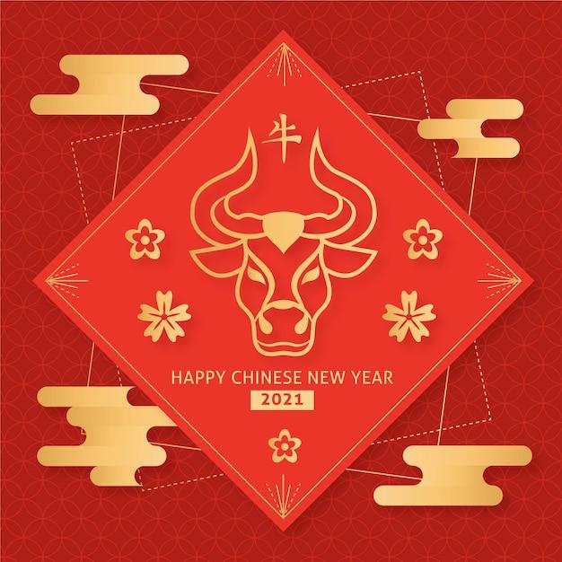 Goldenes chinesisches neujahr 2021 Premium Vektoren
