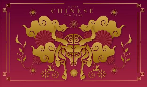 Goldenes chinesisches neujahr 2021 Kostenlosen Vektoren