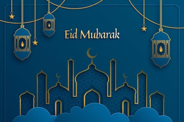 Goldenes und blaues papierartdesign für eid mubarak Kostenlosen Vektoren
