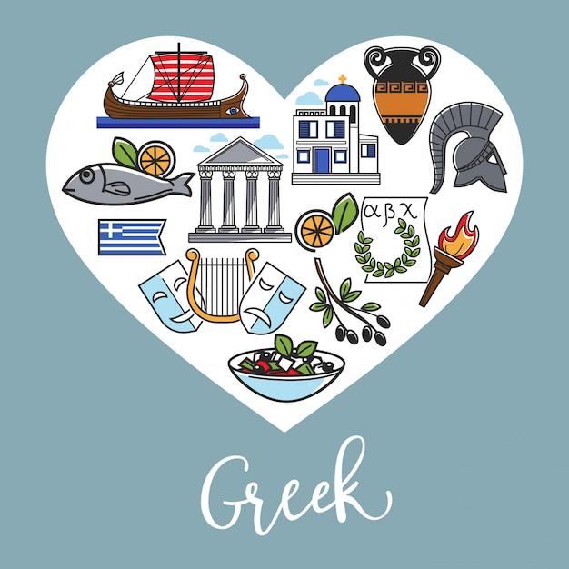 Griechische nationale symbole innerhalb des fördernden plakats der herzform Premium Vektoren