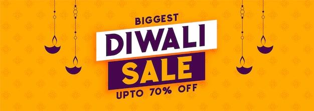 Größte diwali verkaufsförderungs-gelbfahne Kostenlosen Vektoren