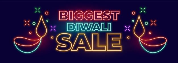 Große indische diwali festival-verkaufsfahne in der neonart Kostenlosen Vektoren