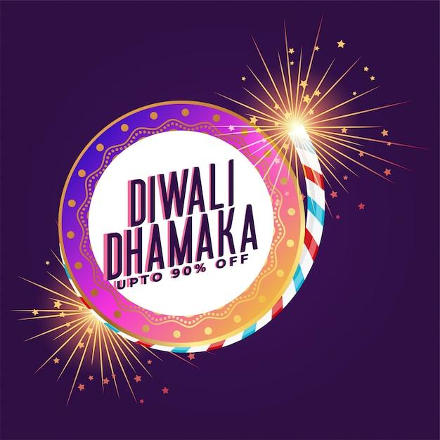 Große verkaufs- und angebothintergrundschablone diwali-festivals Kostenlosen Vektoren