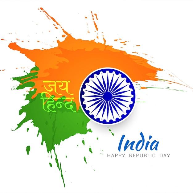Grungy indischer flaggenentwurf für tag der republik Kostenlosen Vektoren