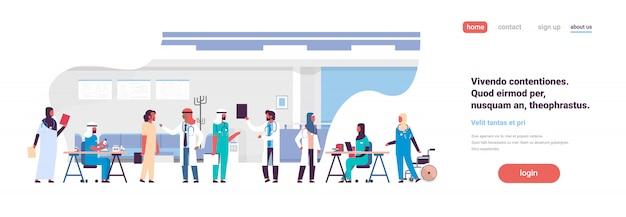 Gruppe arabische ärzte krankenhaus kommunikationsbanner Premium Vektoren