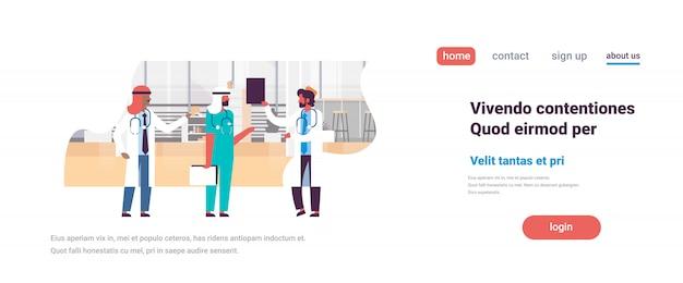Gruppe arabische männer ärzte stethoskop krankenhauskommunikation Premium Vektoren