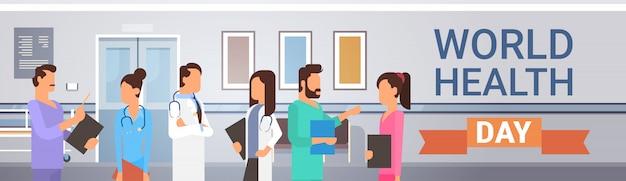 Gruppen-mediendoktoren team clinics hospital world health day concept Premium Vektoren