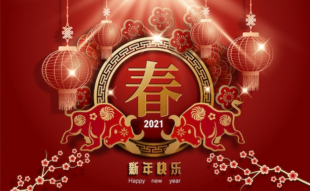 2021 Jahr Des