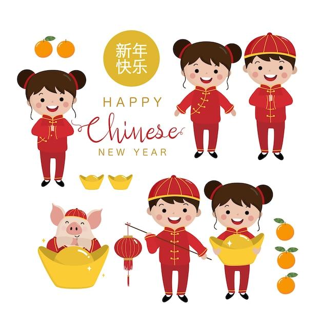 Grußkarte des glücklichen chinesischen neujahrsfests 2019. Premium Vektoren